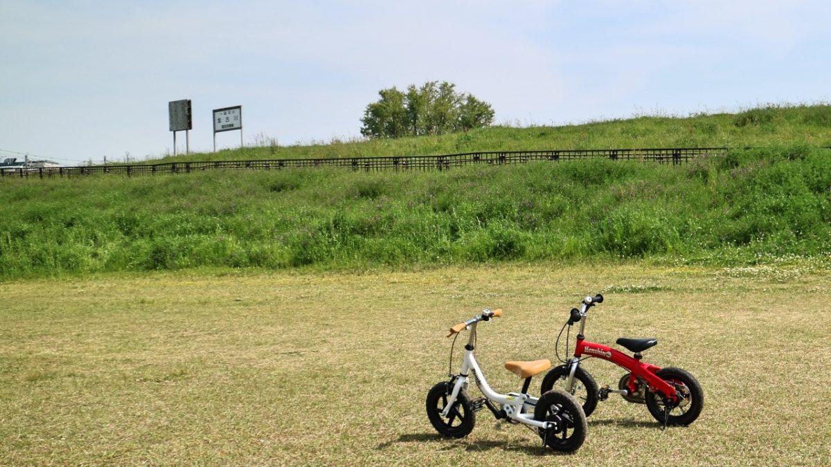 ケッターサイクル12インチとへんしんバイク