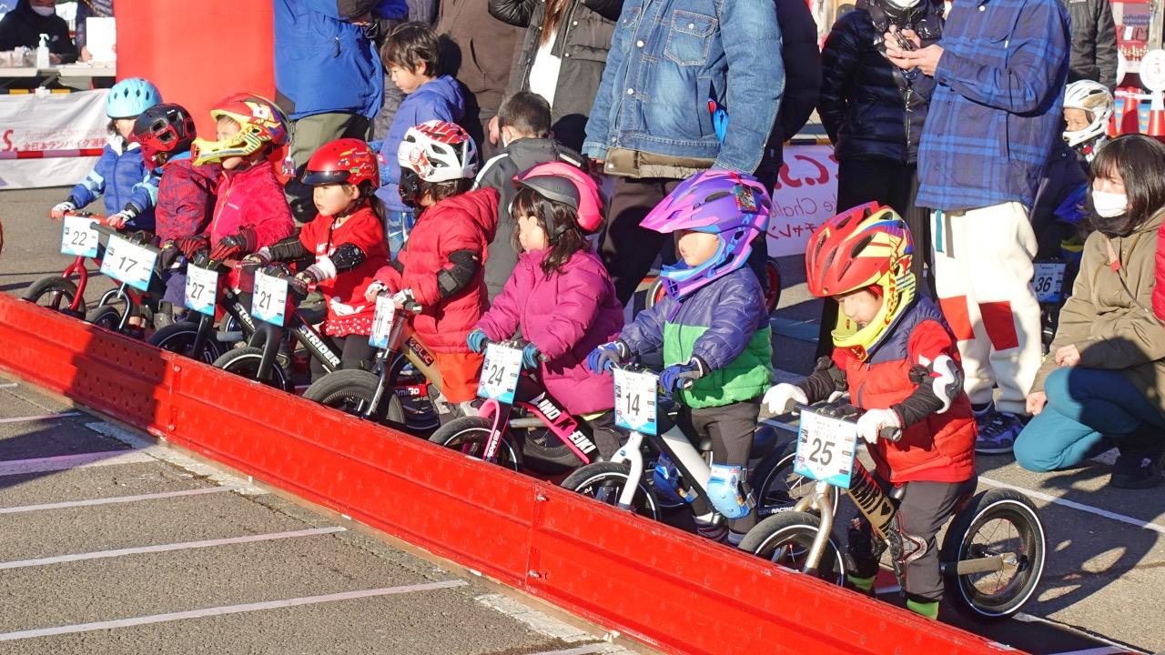 RCS全日本ランバイク選手権シリーズ2歳クラススタートエリア