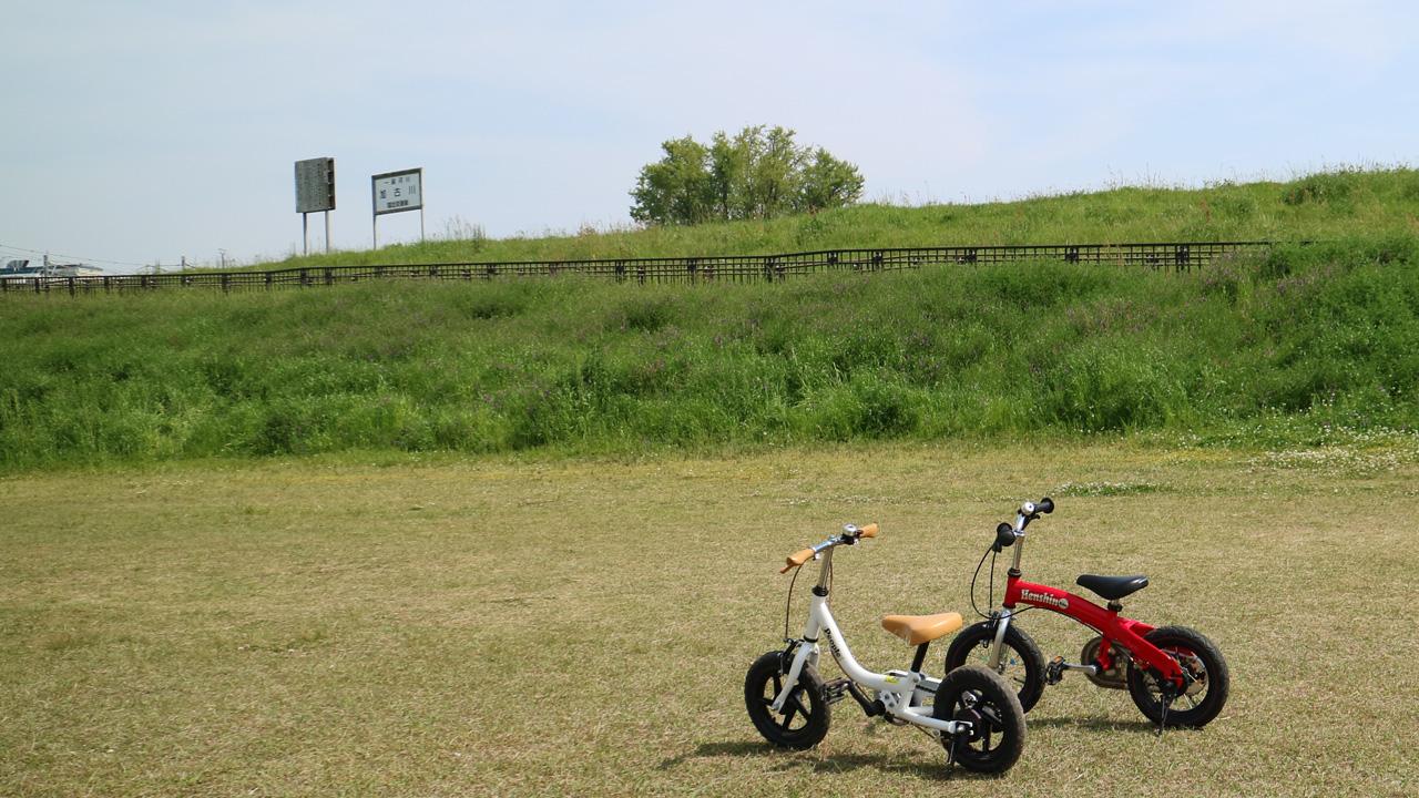 ケッターサイクルとへんしんバイク