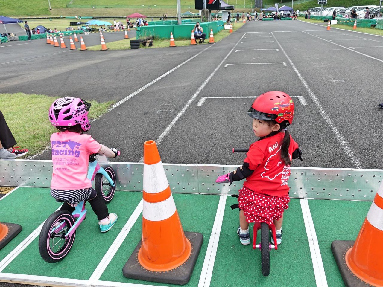 SUGOマルチショートランバイクカップ3歳クラススタート前