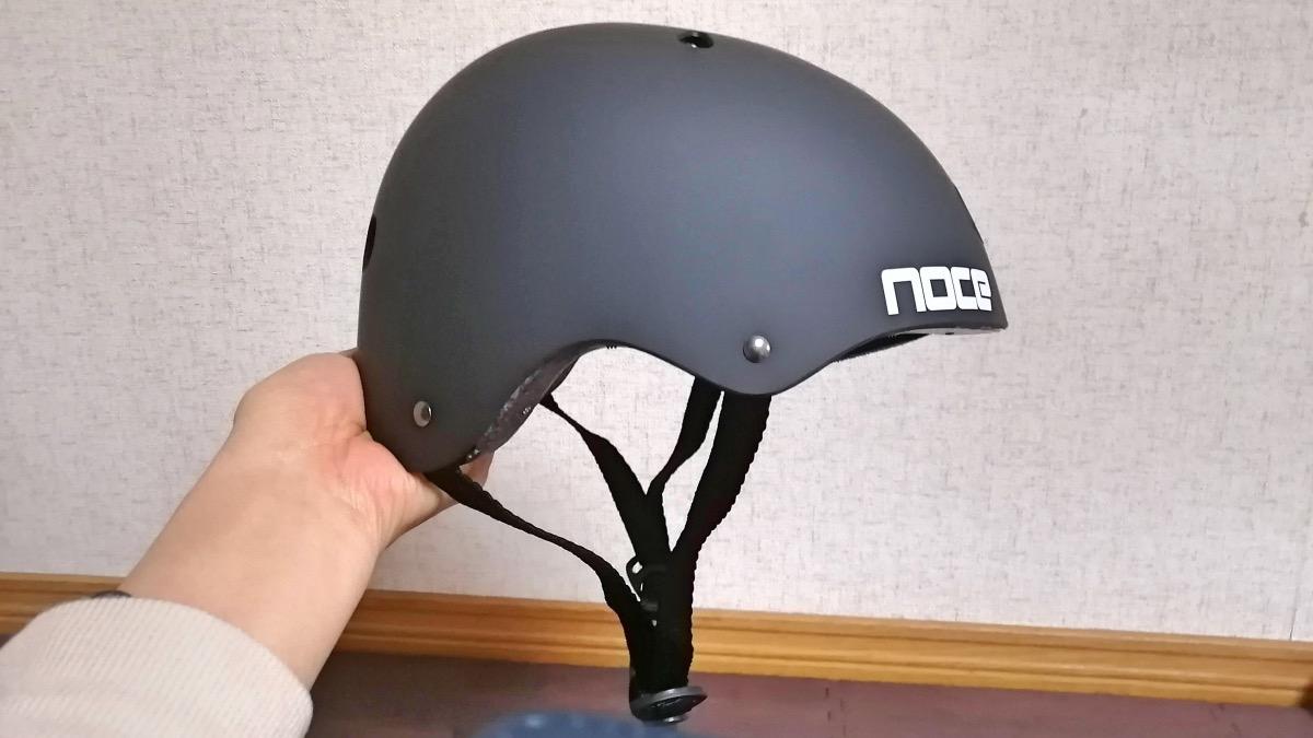 西松屋子供用ハードヘルメット