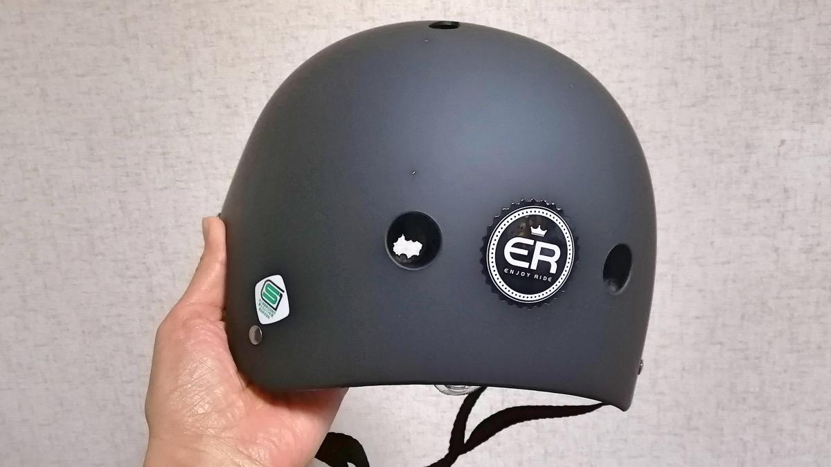 西松屋子供用ハードヘルメット後頭部