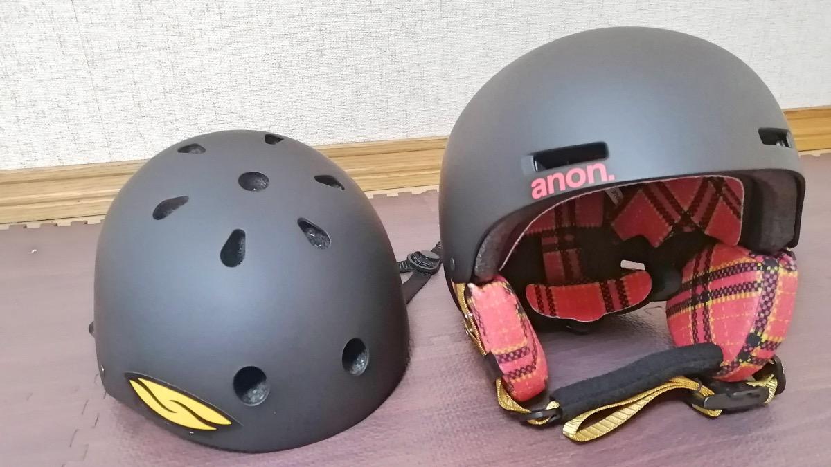 西松屋子供用ハードヘルメットとアノンのスノーボード用キッズヘルメット