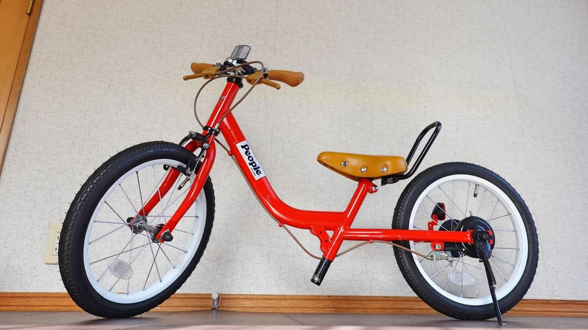 ペダル後付け自転車のケッターサイクル16インチ・ブルーミングレッド