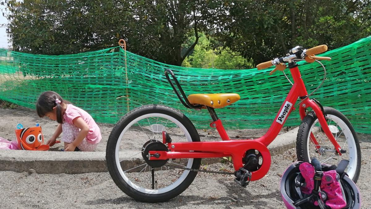 ケッターサイクルと女の子