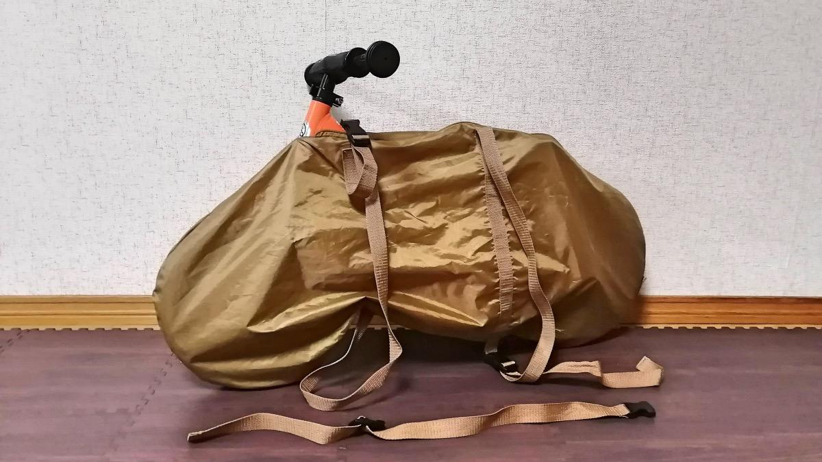 リュックになるストライダー専用バッグ