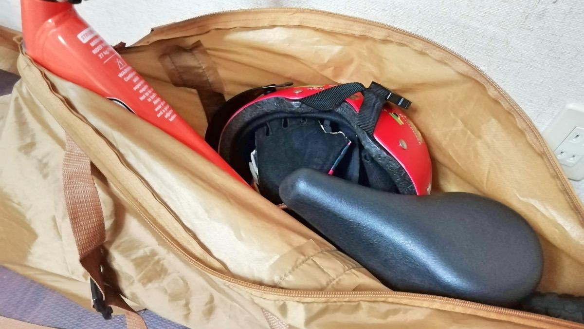 ストライダー専用バッグにヘルメットとプロテクターを入れてみた