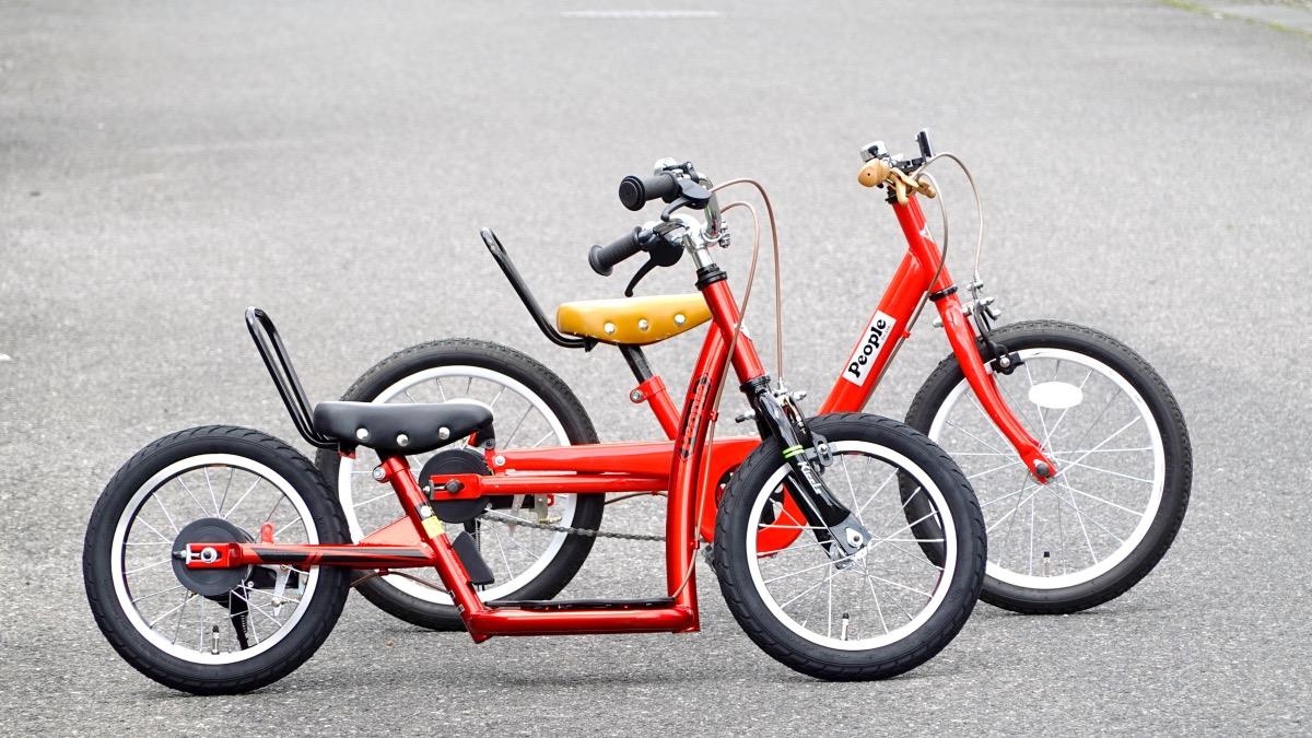 ピープル自転車キックルとケッターサイクル