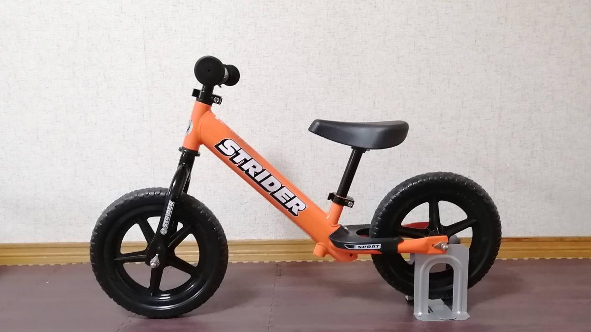 ストライダースポーツモデルオレンジ