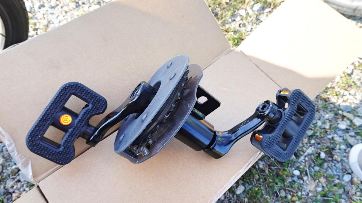 ストライダー14xのペダルユニット