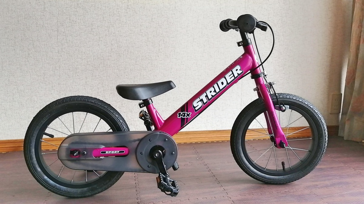 ストライダー14xペダルバイクモード(自転車モード)