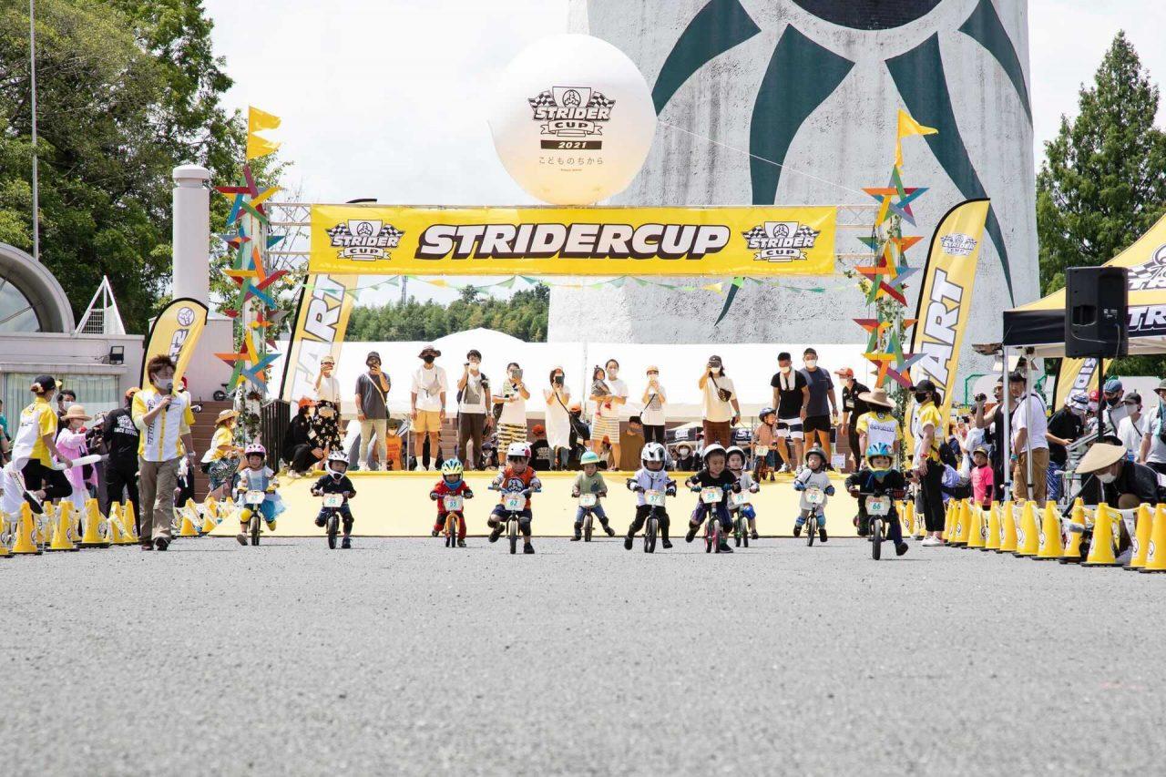 ストライダーカップ2021大阪ラウンド