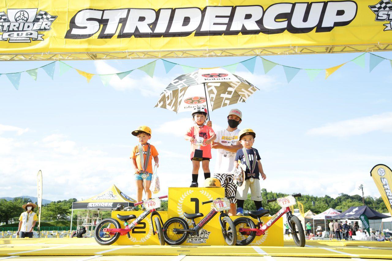 ストライダーカップ2021大阪ラウンド 2歳クラス表彰式