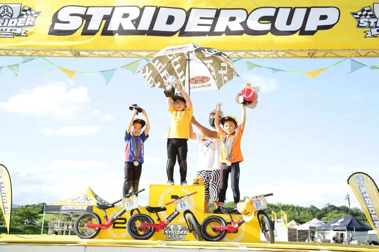 ストライダーカップ2021大阪ラウンド 4歳クラス表彰式